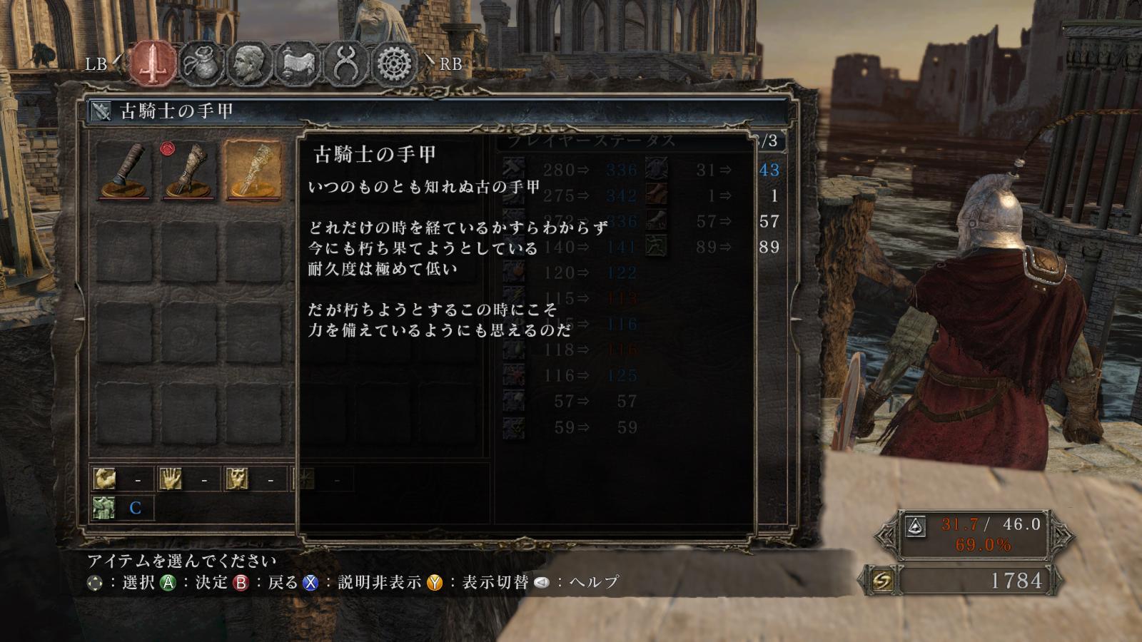 236430_2014-04-26_00002