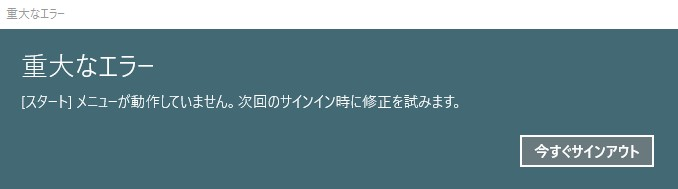 2016y04m11d_110534277